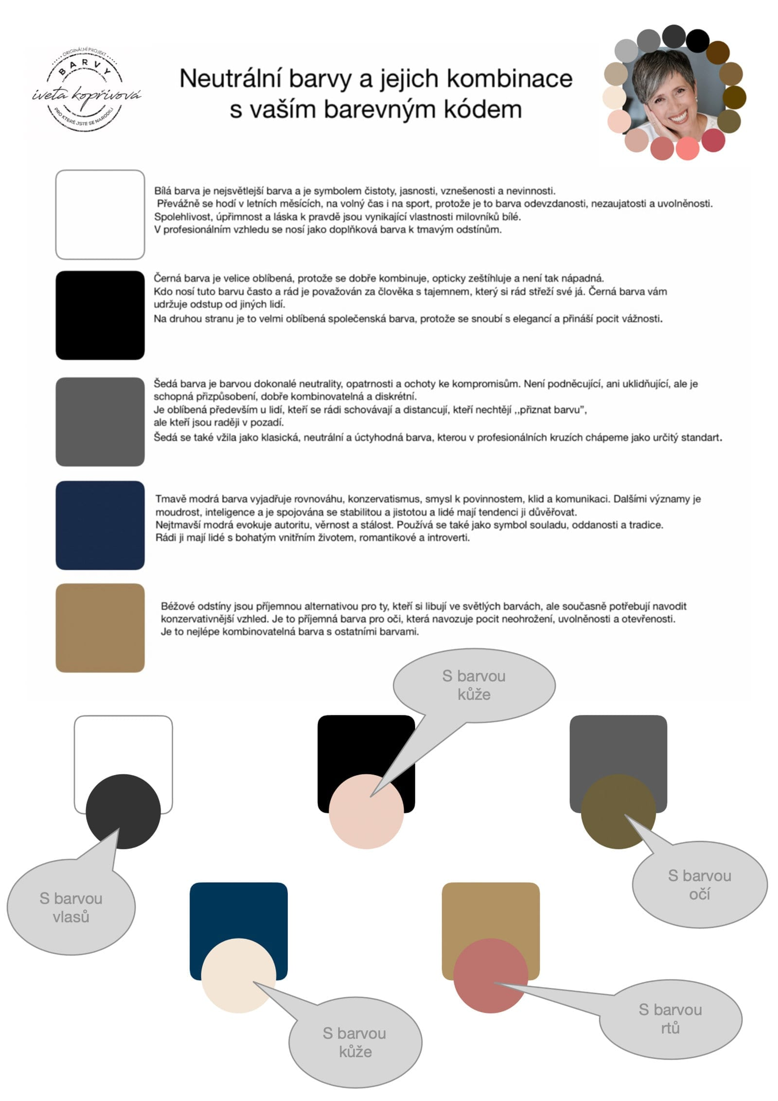 neutralni barvy a kombinace s vasim barevnym kodem